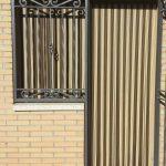 Cortina puerta bandera